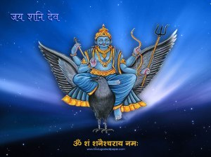 814_shani_dev_wallpaper_04[1]