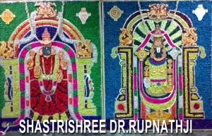 Padhathi Kesam (Tirumala perumal songs)