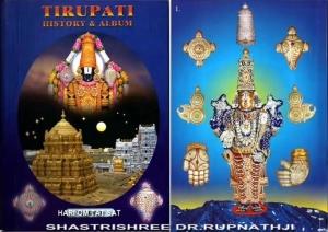 Padhathi Kesam